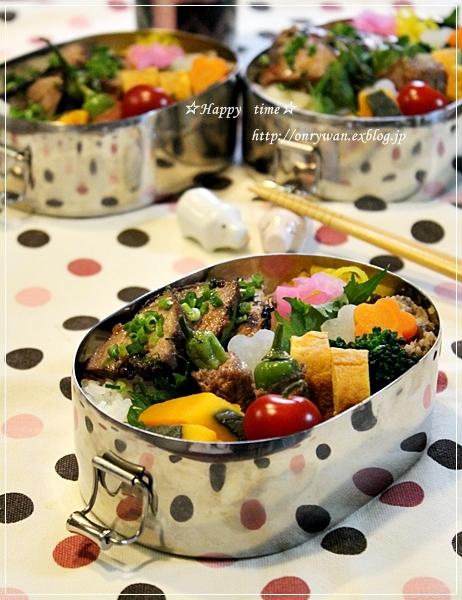 かつおの漬け焼きのっけ弁当とハナミズキ☆ピンク♪_f0348032_18565503.jpg