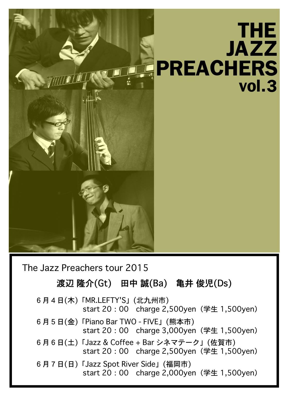 The Jazz Preachers Tour 2015_e0165137_121249.jpg