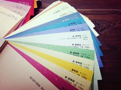 【事務局より】『□一日一緑カード』制作スタート!!_f0164842_12531291.jpg