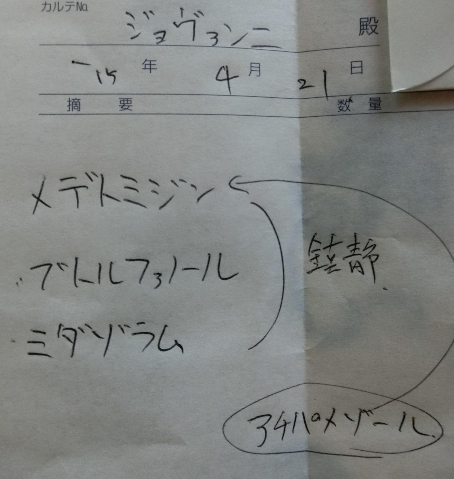 b0190666_18244428.jpg