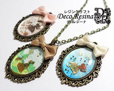 ビーズママさんのレジン講習会でtekaraデザインキット*_a0139874_23555309.jpg