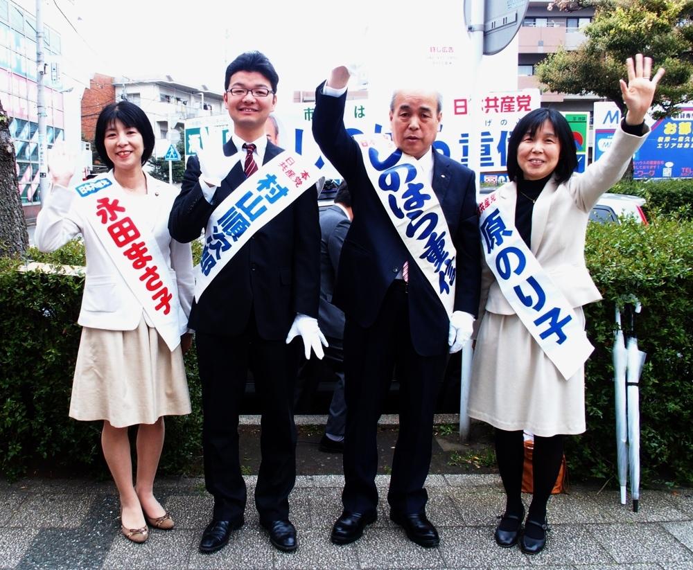 田村智子参院議員来る_b0190576_00012651.jpg
