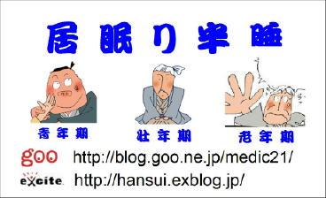 銘剣と銘酒・・・クレイモア_c0328479_1631186.jpg