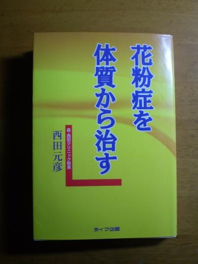 b0204981_01345287.jpg