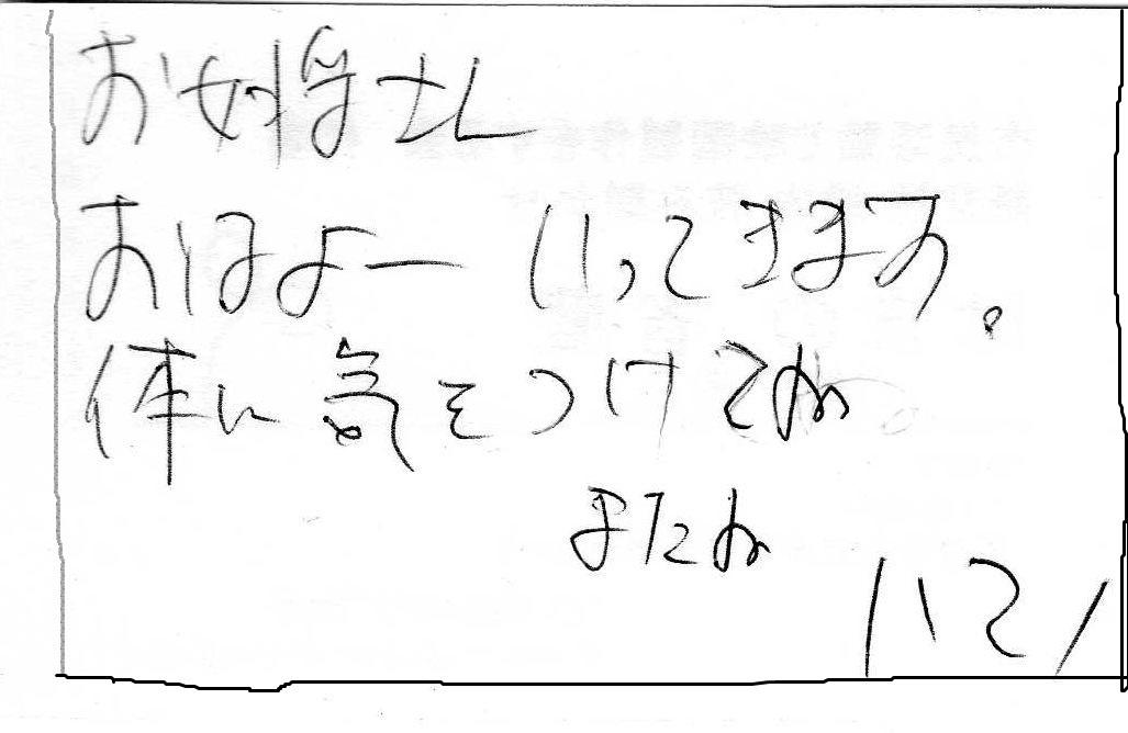 b0231886_09382731.jpg
