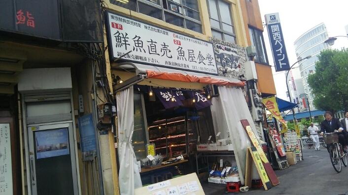 タカマル定食とウニ@タカマル鮮魚店(新宿)_c0212604_15192718.jpg