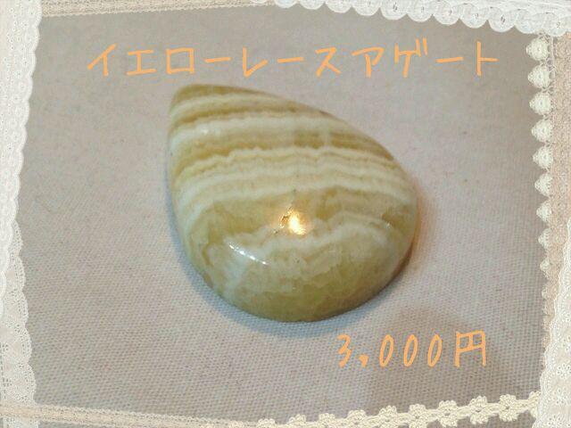 a0144305_19524385.jpg