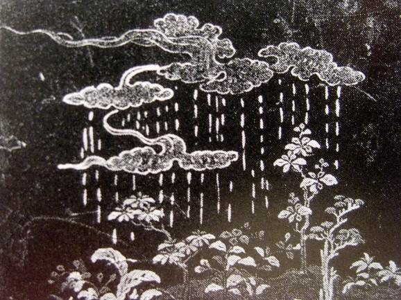 「ももさへづり 草木国土悉皆成仏 藤田美術館」の画像検索結果