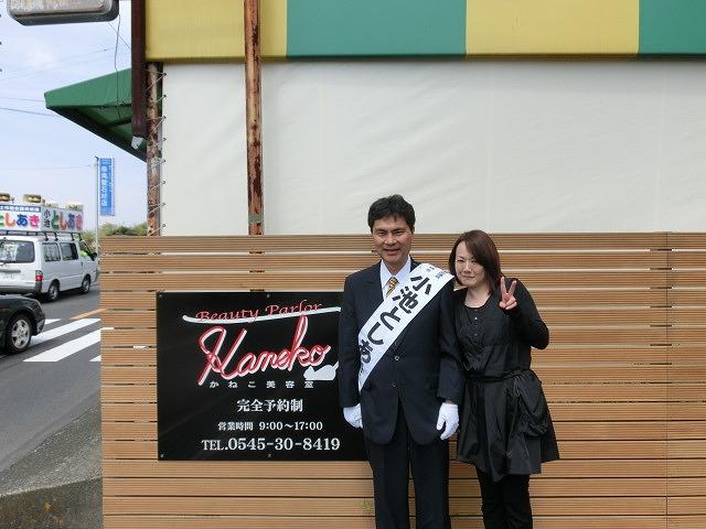 吉原商店街での街頭演説と今日のツーショット!_f0141310_23265443.jpg