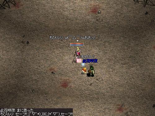 b0056117_210262.jpg
