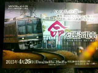 『番組のお知らせ☆』_f0126121_18331094.jpg