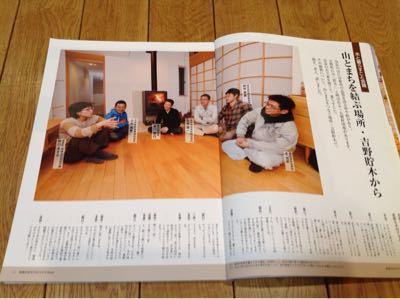 モデルハウスBOOK  発刊_c0124828_22131278.jpg