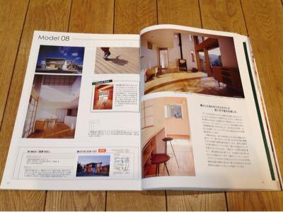 モデルハウスBOOK  発刊_c0124828_22131360.jpg