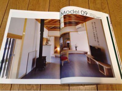 モデルハウスBOOK  発刊_c0124828_22131477.jpg