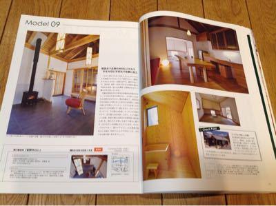 モデルハウスBOOK  発刊_c0124828_22131524.jpg