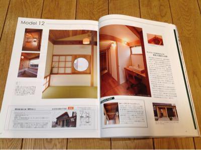 モデルハウスBOOK  発刊_c0124828_22131617.jpg
