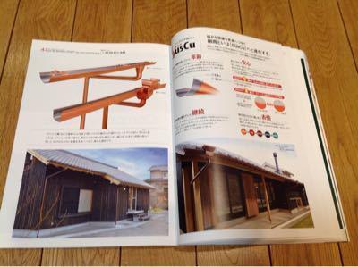 モデルハウスBOOK  発刊_c0124828_22131739.jpg