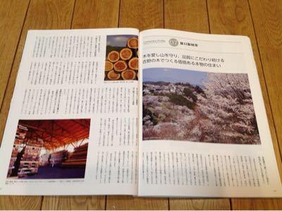 モデルハウスBOOK  発刊_c0124828_22131815.jpg