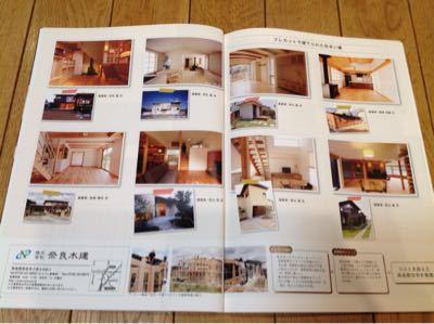 モデルハウスBOOK  発刊_c0124828_22131831.jpg