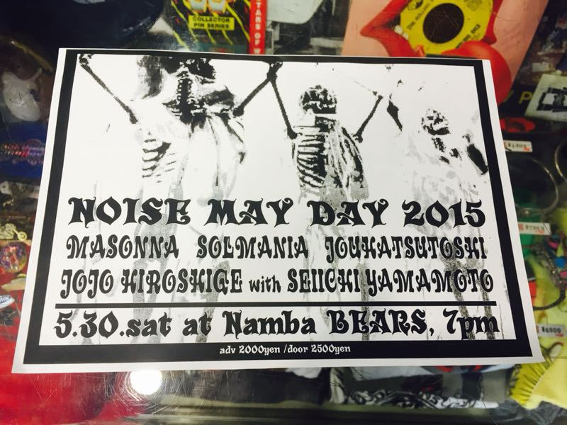 「 NOISE MAY DAY 2015 」_c0078333_15395465.jpg