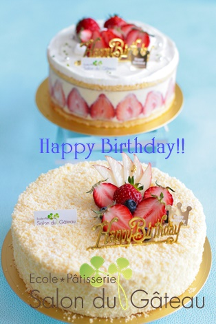 Happy Birthday!!_c0193245_18152583.jpg