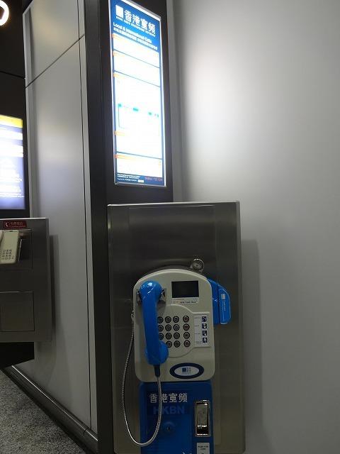 空港の電話_b0248150_07565250.jpg
