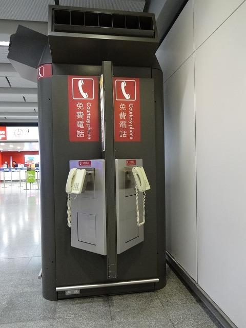 空港の電話_b0248150_08055071.jpg