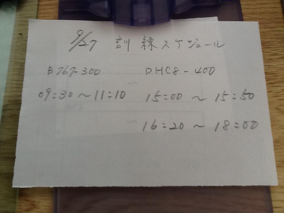 d0242350_1030185.jpg