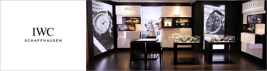 BEST新宿本店;IWC Newポルトギーゼ フェアを2015年5月に開催_f0039351_12465572.jpg