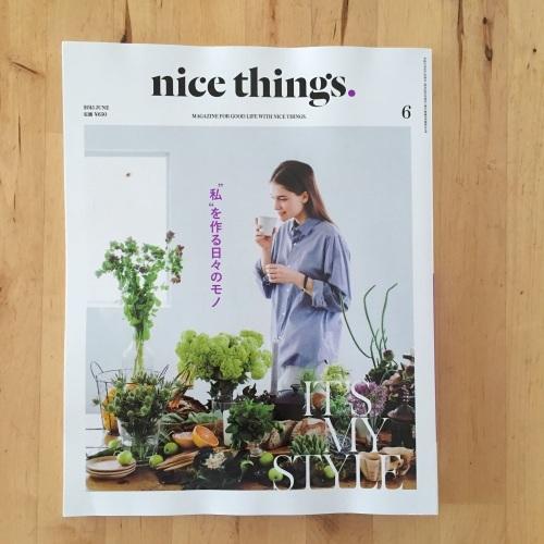 <掲載>雑誌 nice things 5月号_b0228252_07433057.jpg