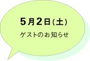 b0160959_10274576.jpg