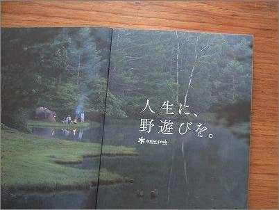 「 福岡Walker2015年5月号 」に掲載していただきました_c0199166_10383866.jpg