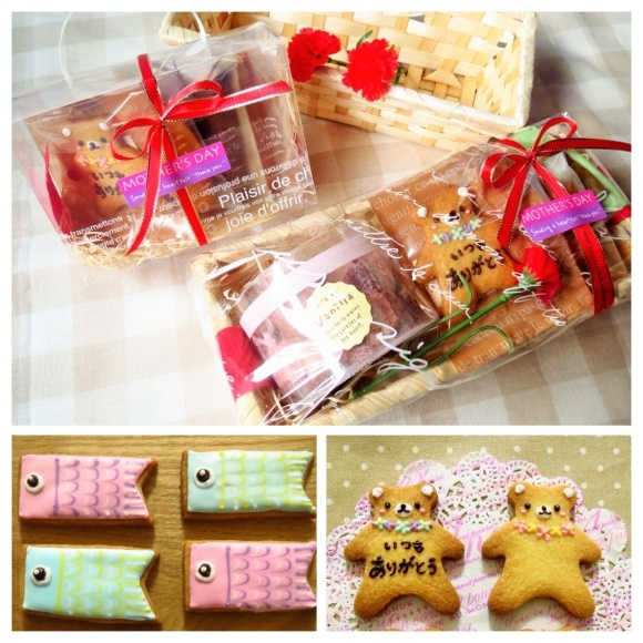 Suger Houseさんの焼き菓子_c0325871_10391290.jpg