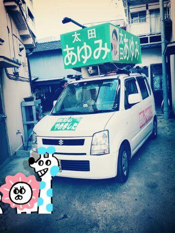6日目_c0347272_21172617.jpg