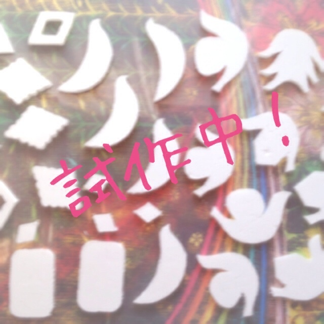 a0267674_23201053.jpg