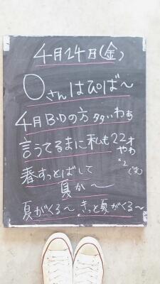 f0152875_85849.jpg
