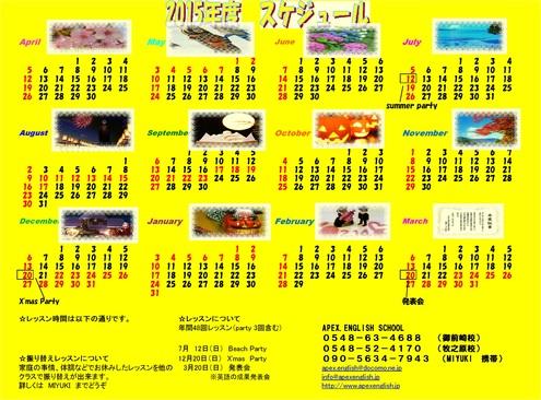 新年度_b0193476_1748535.jpg