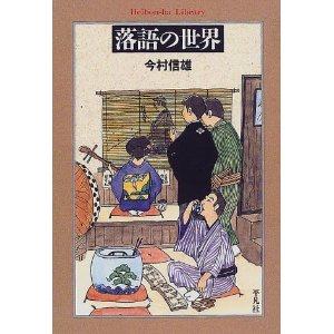 山田五十鈴の代表的な舞台、『たぬき』について。_e0337777_11085455.jpg