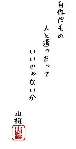 a0093897_20320089.jpg
