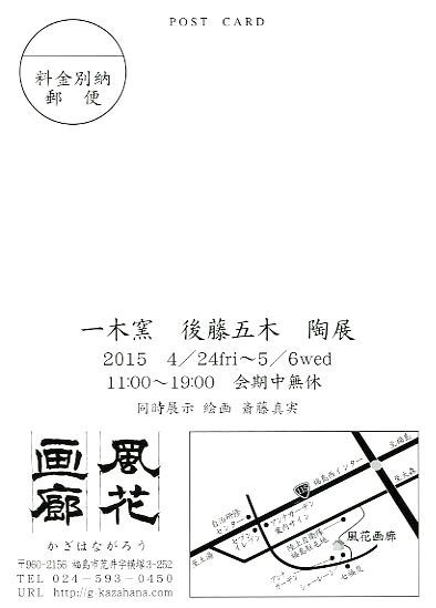 a0199297_2025066.jpg