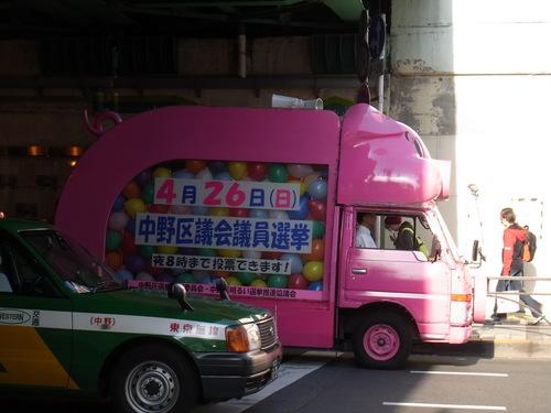 4月23日 選挙戦5日目_c0013698_23213063.jpg