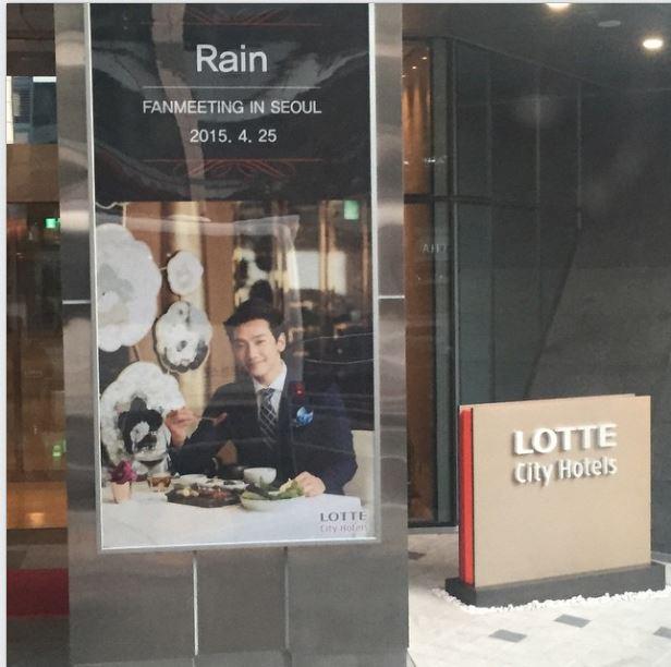 ロッテホテル広報モデル就任記念 Rainファンミーティングinソウル_c0047605_234533.jpg