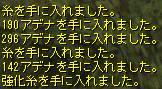 b0062614_0471075.jpg
