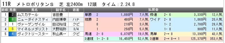 c0030536_23184578.jpg