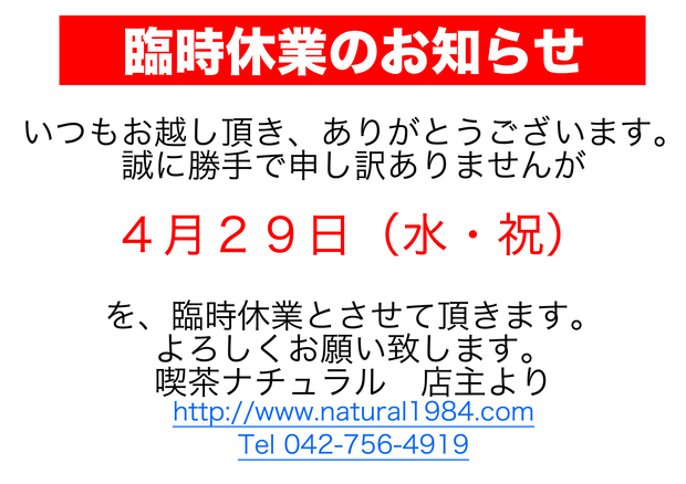 e0143643_20134820.jpg