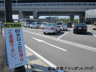 新黒部駅でのお迎えには、地鉄駅前広場_a0243562_17153440.jpg