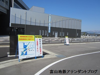 新黒部駅でのお迎えには、地鉄駅前広場_a0243562_17153684.jpg