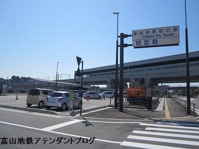 新黒部駅でのお迎えには、地鉄駅前広場_a0243562_17154337.jpg
