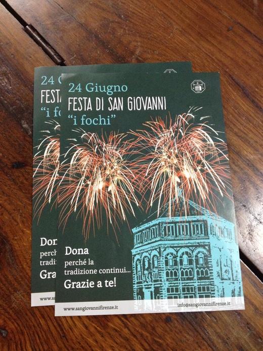 経済難はフィレンツェのイベントにも及んでいます_a0136671_0212995.jpg
