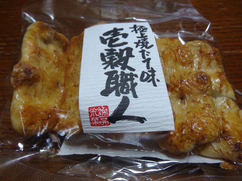 チャンポン麺、厚揚げ、鮭の西京味噌漬け、お握り、おはぎ、煮込みハンバーグ風肉団子です。_c0225997_17182024.jpg